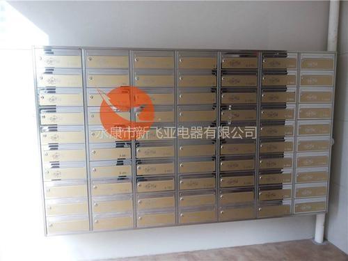 不锈钢信报箱-金都华城 XFY-0710
