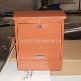 单体式信报箱 -XFY-2062