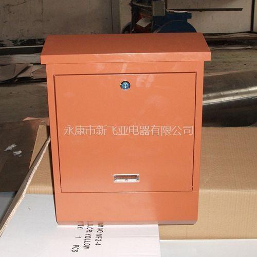 单体式信报箱-XFY-2062