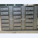 不锈钢信奶箱  -之新花苑XFY-0306