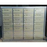 不锈钢前投后取信报箱 -XFY-0408和成·璟园