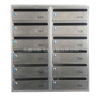 不锈钢信报箱 XFY-0206