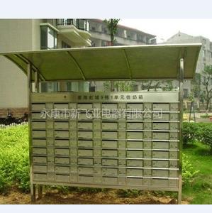 不锈钢信奶箱  XFY-0609星海红城