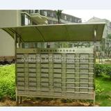 不锈钢信奶箱  -XFY-0609星海红城