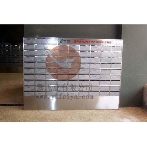 不锈钢信报箱 XFY-1009D