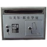 不锈钢信报箱 -XFY-2037雅戈尔·都市华庭