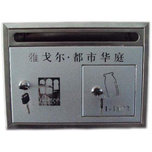不锈钢信报箱-XFY-2037雅戈尔·都市华庭