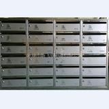 集群式信报箱 -XFY-0406