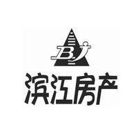 合作伙伴:杭州滨江房产集团股份有限公司