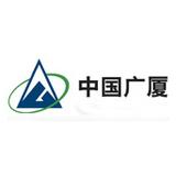 合作伙伴:浙江广厦股份有限公司