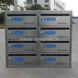 不锈钢信报箱 -江南名苑XFY-0204
