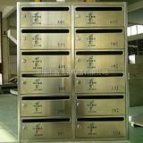 不锈钢信报箱 -XFY-0206