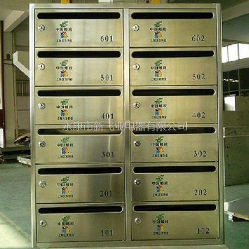 不锈钢信报箱-XFY-0206