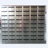 不锈钢信报箱 -滨家花园XFY-0609