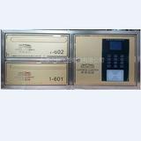 不锈钢智能信报箱 -XFY-ZN