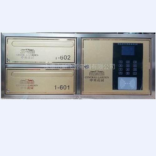不锈钢智能信报箱-XFY-ZN