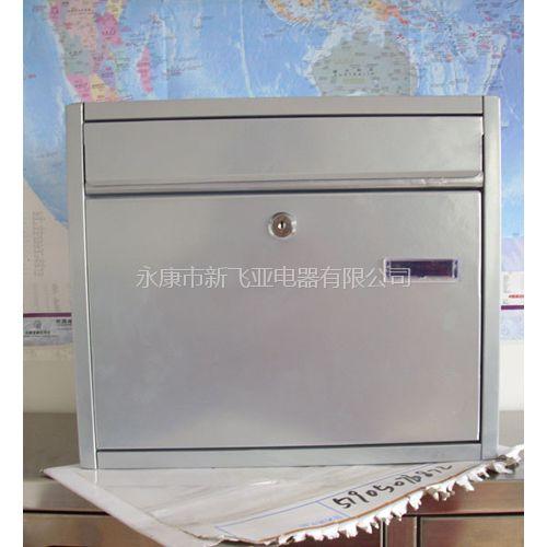 单体式信报箱 XFY-2059