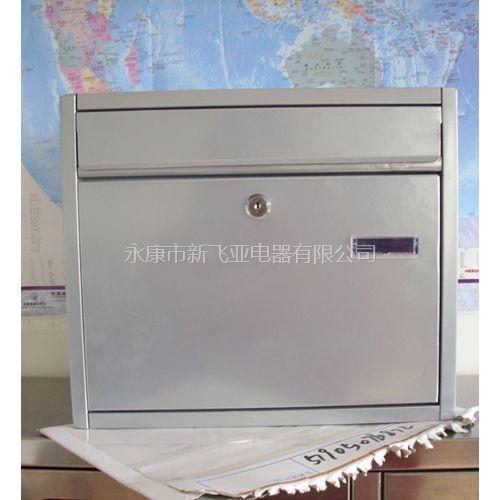 单体式信报箱-XFY-2059