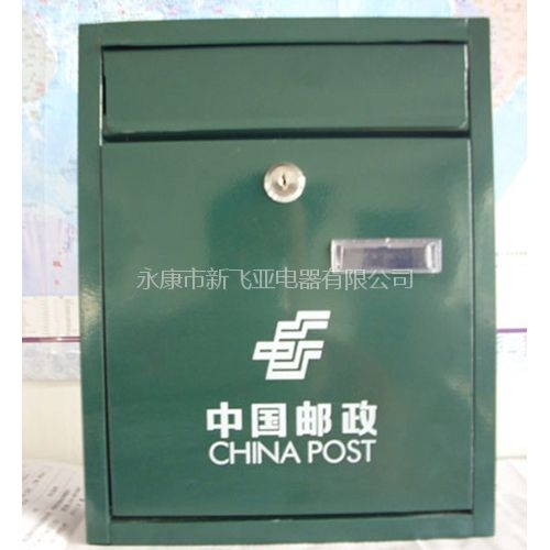 单体式信报箱-XFY-2056