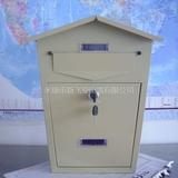 单体式信报箱 -XFY-2069