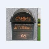 别墅信报箱 -XFY-2061