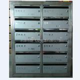 不锈钢信报箱 -留和家苑+XFY-0206