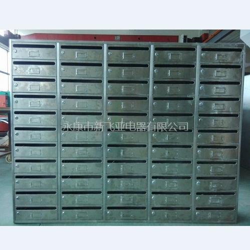 不锈钢信报箱-XFY-0511