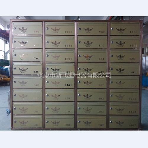 不锈钢信报箱 中央公馆XFY-0408