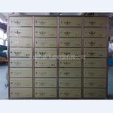不锈钢信报箱 -中央公馆XFY-0408