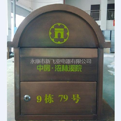 不锈钢信报箱 XFY-2070