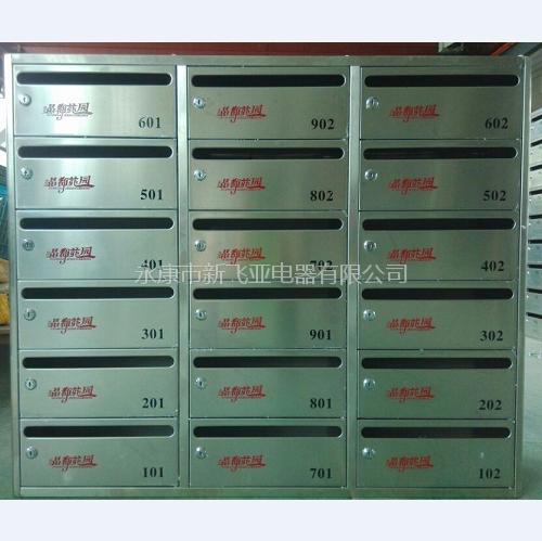 不锈钢信报箱-晶都花园XFY-0306