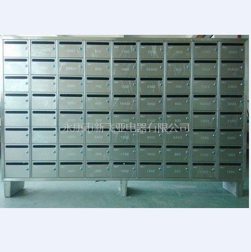 不锈钢信报箱 香醍25度XFY-0908
