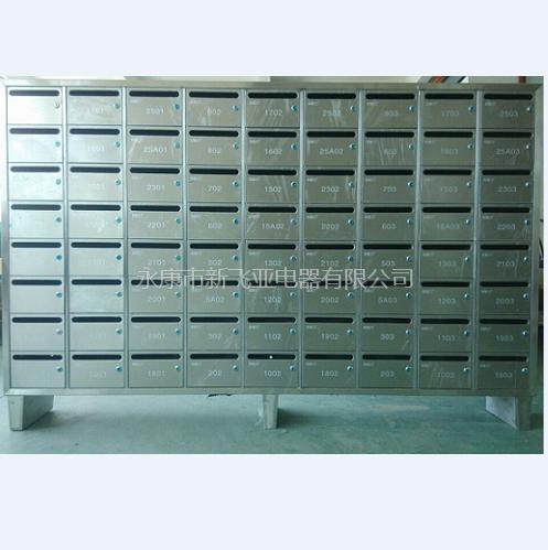 不锈钢信报箱-香醍25度XFY-0908