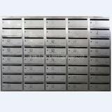 不锈钢信报箱 -保利·湾天地XFY-0508