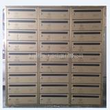 不锈钢信报箱 -阳光公馆XFY-0309