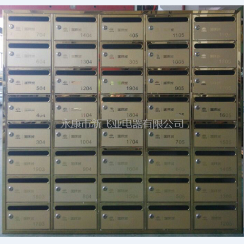 不锈钢信报箱-国际城XFY-0508