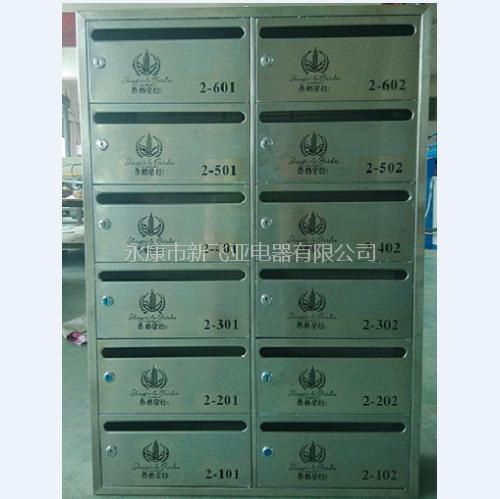 不锈钢信报箱 香格里拉XFY-0206