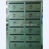 不锈钢信报箱 -香格里拉XFY-0206