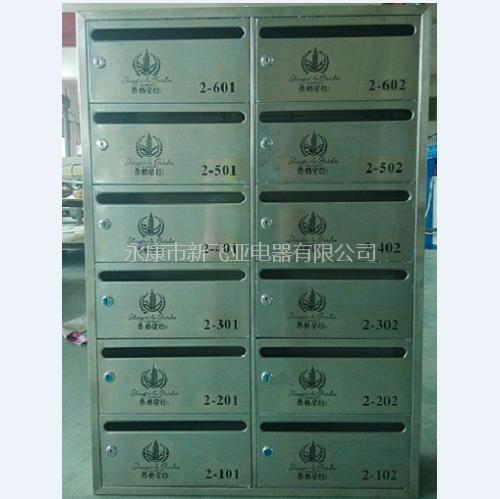 不锈钢信报箱-香格里拉XFY-0206