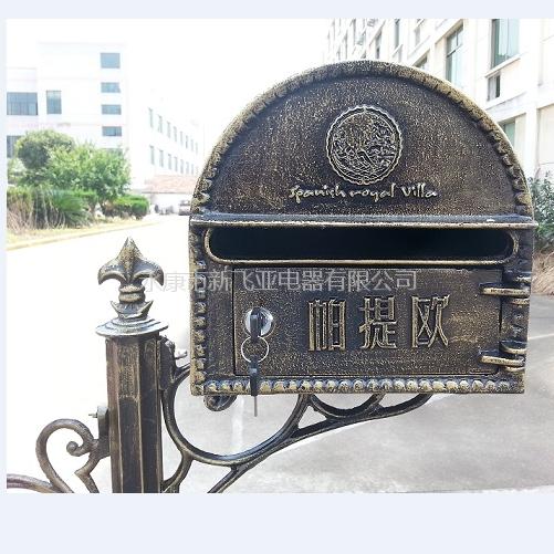 别墅信报箱 XFY-2043