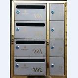 不锈钢信奶箱  -XFY-0104+