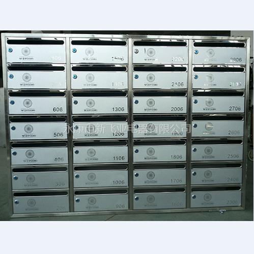 不锈钢信报箱-滨江一号XFY-0407