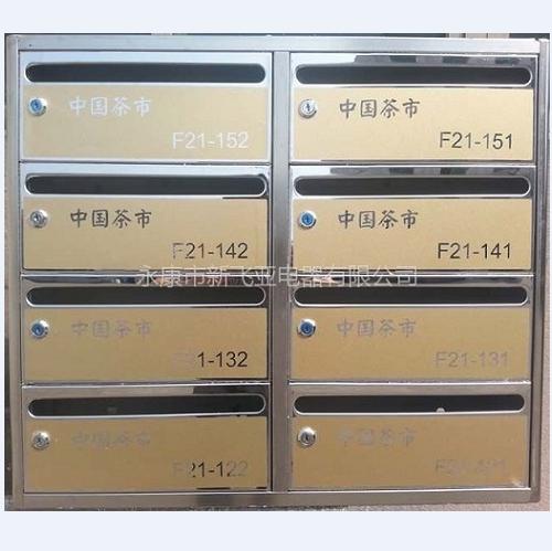 不锈钢信报箱-中国茶市XFY-0204