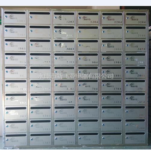 不锈钢信报箱 镜湖半岛XFY-0610