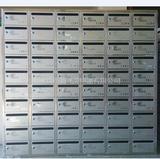 不锈钢信报箱 -镜湖半岛XFY-0610
