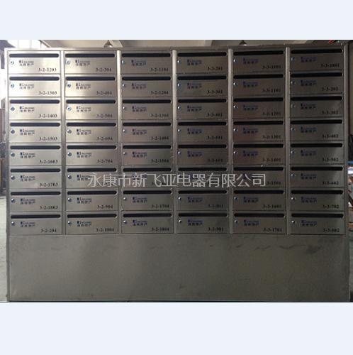 不锈钢信报箱-海亮地产XFY-0608