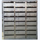 不锈钢信报箱 -鑫龙·御溪名都