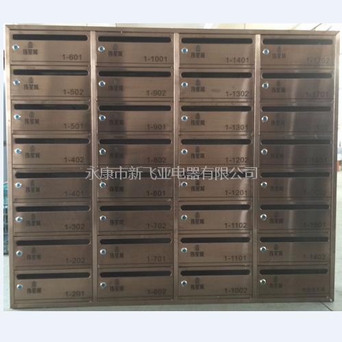 不锈钢信报箱-伟星城XFY-0408