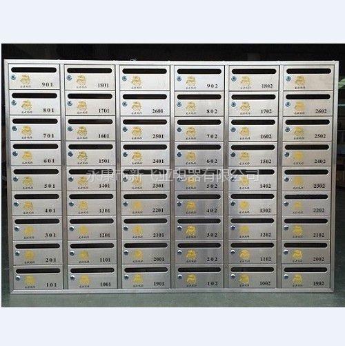 不锈钢信报箱 龙源观邸XFY-0609