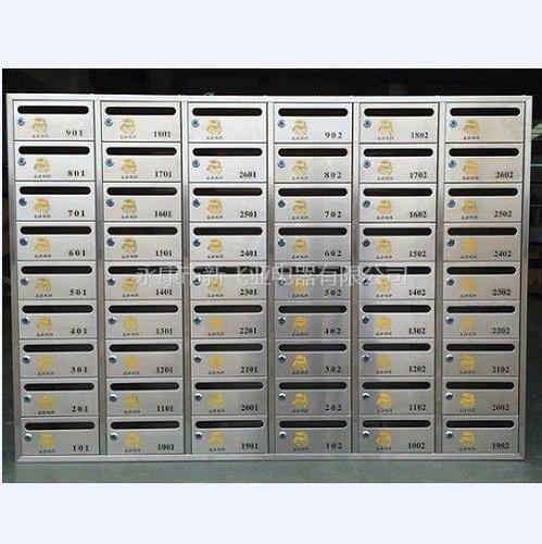 不锈钢信报箱-龙源观邸XFY-0609